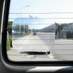 Rear Window Lens (20 x 25.5 cm)